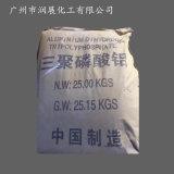 环保三聚磷酸铝厂家直销