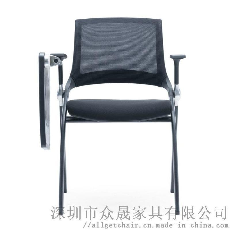 培训椅   培训座椅 培训室椅子定制