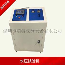 汽车空调蒸发器水压试验机-空调冷凝器水压检测装置