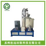 供應50升碳酸鈣高速混合機 實驗室用高混機