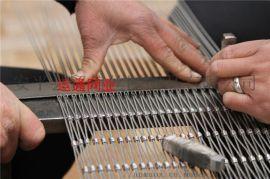 卡扣不锈钢钢丝绳装饰网