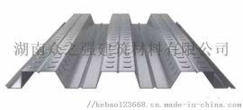 鋼結構樓承板的開口閉口縮口型是什麼意思