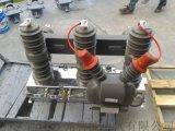 弹簧自动蓄能ZW32-12/630高压真空断路器