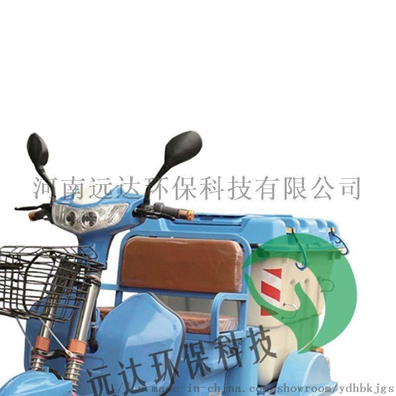 小型电动三轮保洁车小区环卫垃圾车