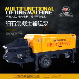 厂家直销新型二次构造柱泵混凝土输送泵小型上料机设备