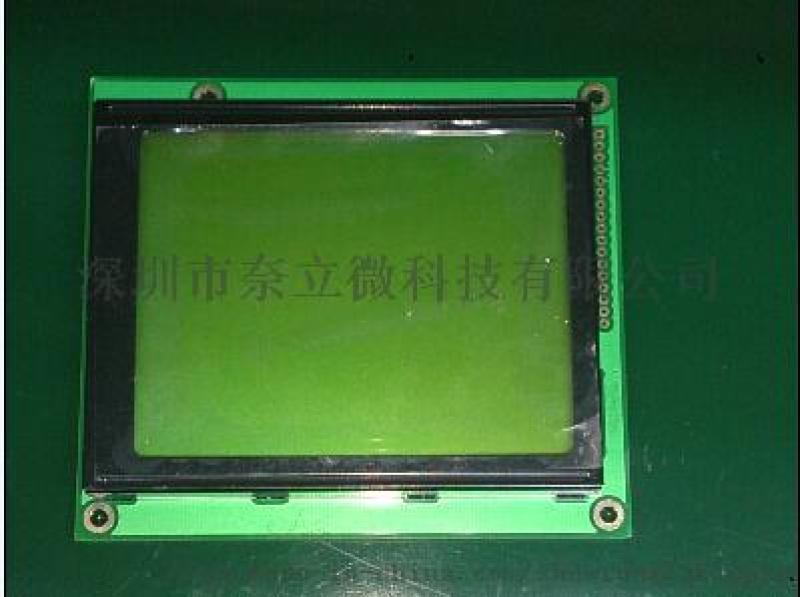 LCM液晶模块TN段式模组