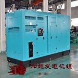 东莞发电机维修 1600kw劳斯莱斯发电机组