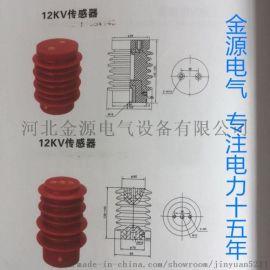 高品质零排绝缘子 环氧树脂绝缘子 质优价廉
