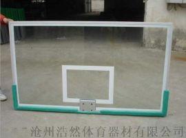 防爆玻璃篮板 沧州浩然体育篮板
