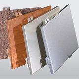 金华氟碳喷涂铝单板供应商