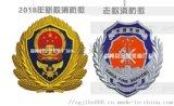 天津消防徽批发规格30cm-350cm
