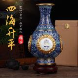 老北京景泰蓝花瓶四海升平赏瓶APEC国礼