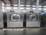 三亞旅遊賓館酒店水洗房設備,全自動洗離線廠家直銷.