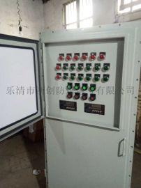 防爆电动机变频调速箱
