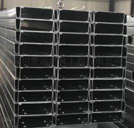 绵阳 镀锌C/Z型钢檩条厂家供应