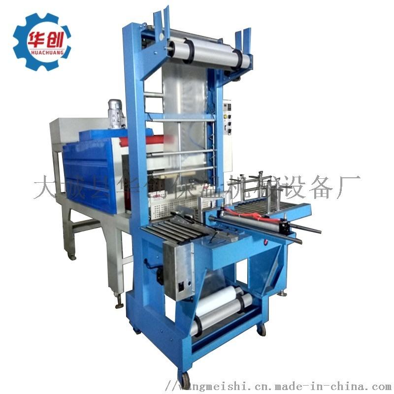 供应各地热收缩膜包装机 全自动封切机收缩膜包装机