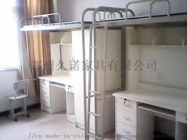 学生优质上下床,学生宿舍单人床,双人床