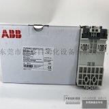 ABB电动机保护用断路器MS132-6.3用途广泛
