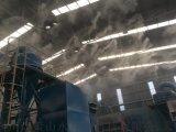 绵阳水雾降尘 南充喷雾降尘系统 四川众策专业降尘