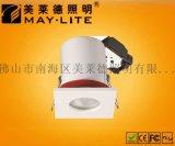 LED防火筒燈/鹵素防火筒燈    ML-1320