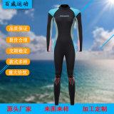 潜水面料 冲浪衣长袖连体保暖防晒潜水服
