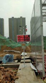 陕西工地pm2.5pm10扬尘粉尘联动检测仪厂家