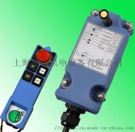 沙克工业无线电遥控器SAGA1-L6B