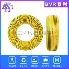 科讯线缆BVR2.5平方电气装备用线直销电线电缆