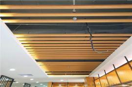 凹槽铝方管是现代流行产品 吊顶铝天花  材料