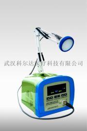 家用微波治疗仪,手提式微波治疗机