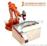電子元件工業機器人鐳射焊接機