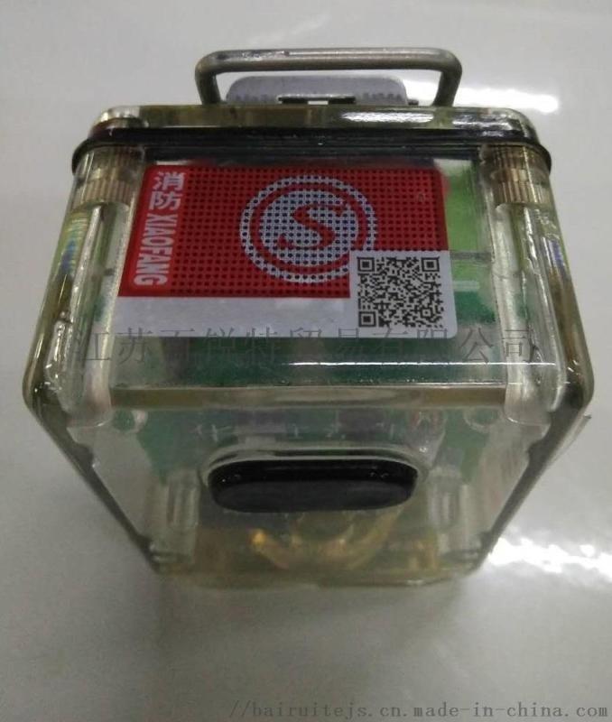 RHJ240消防员呼救器 检测报告3C认证