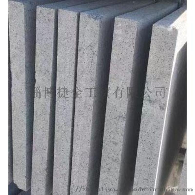 A级防火保温隔热泡沫板
