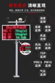 山东扬尘检测仪生产线      欢迎订购