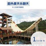 河南水上乐园设计浪摆滑梯直销广州浪腾工厂制造