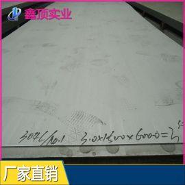 SUS440C耐磨耐腐蚀不锈钢板,**钢板440C