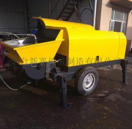 混凝土输送泵 地坪输送泵 40型混泥土输送泵