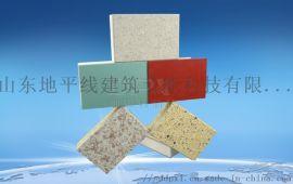 外墙保温装饰一体板健康环保性能