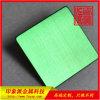 綠色不鏽鋼板 304拉絲   彩色板印象派廠家工藝