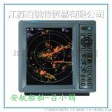 俊禄JMR4012船用雷达JMR6015 航海雷达