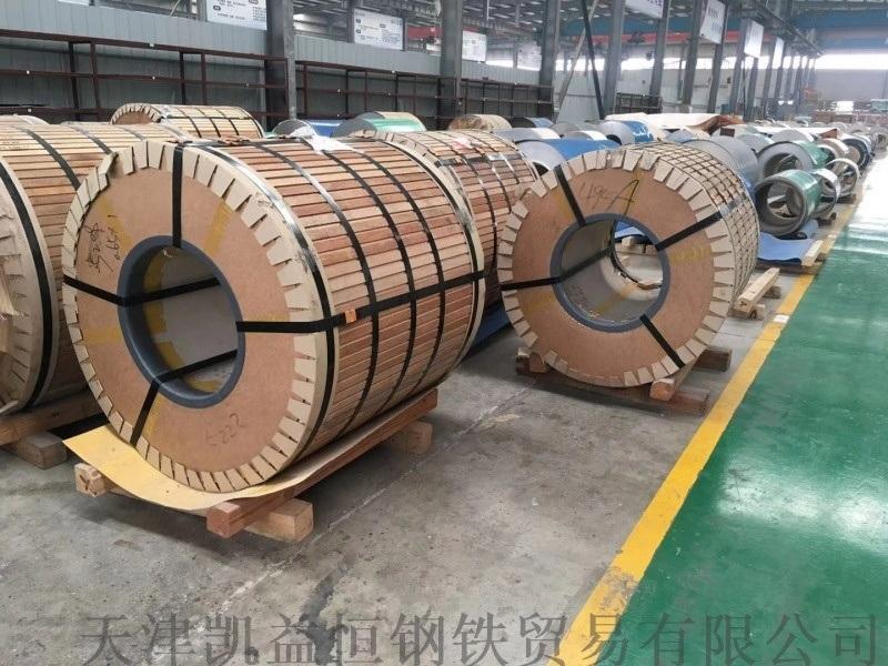 连云港2520不锈钢热轧钢板现货报价