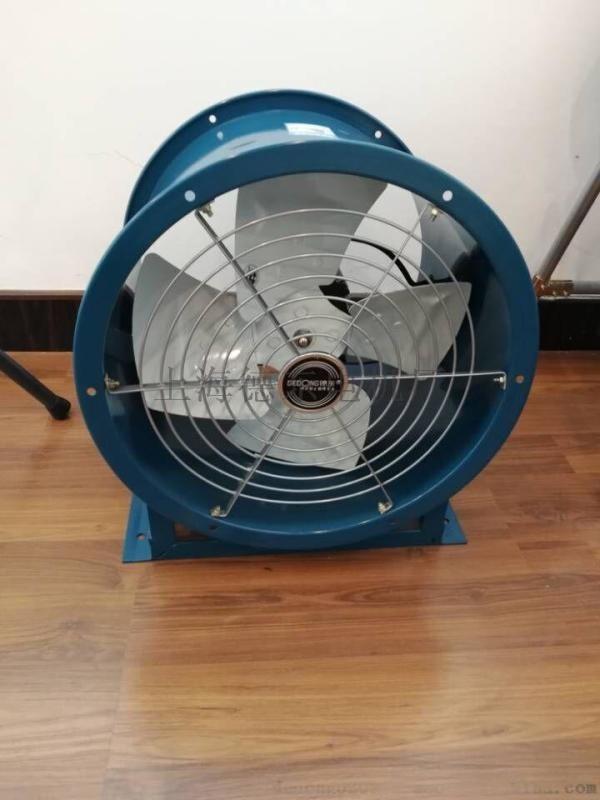 SF7#固定式三相軸流風機低噪音風量大
