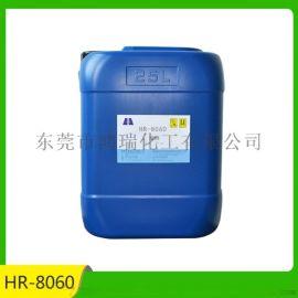 水性润湿剂水墨润湿剂水性油墨润湿剂