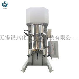 除冰液材料搅拌机 双行星真空加热搅拌机