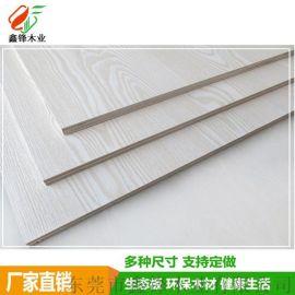 生态板装饰板免漆板贴面板墙面板