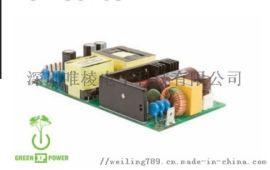 ECL05US05-T XP POWER電源轉換器