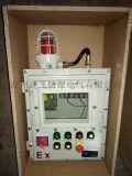 按键操作防爆仪表控制箱