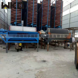 玻璃钢螺旋溜槽  选无烟煤溜槽工作原理
