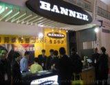 2020广州国际汽车胶粘剂及密封剂展览会