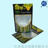 鍍鋁袋彩色開窗自立自封袋茶葉花茶堅果密封食品包裝袋